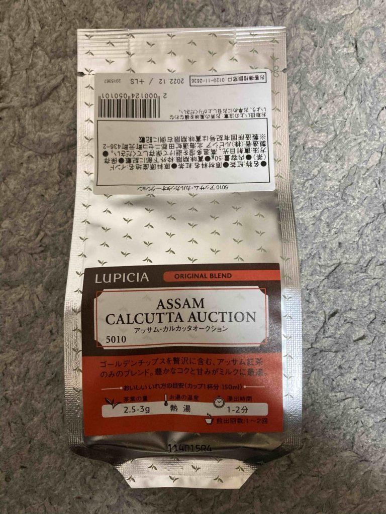 LUPICIA ASSAM CALCUTTA AUCTOIN