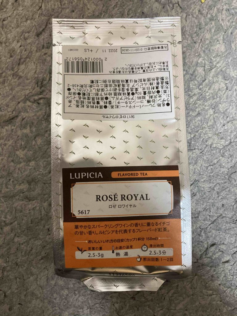 LUPICIA ROSE ROYAL
