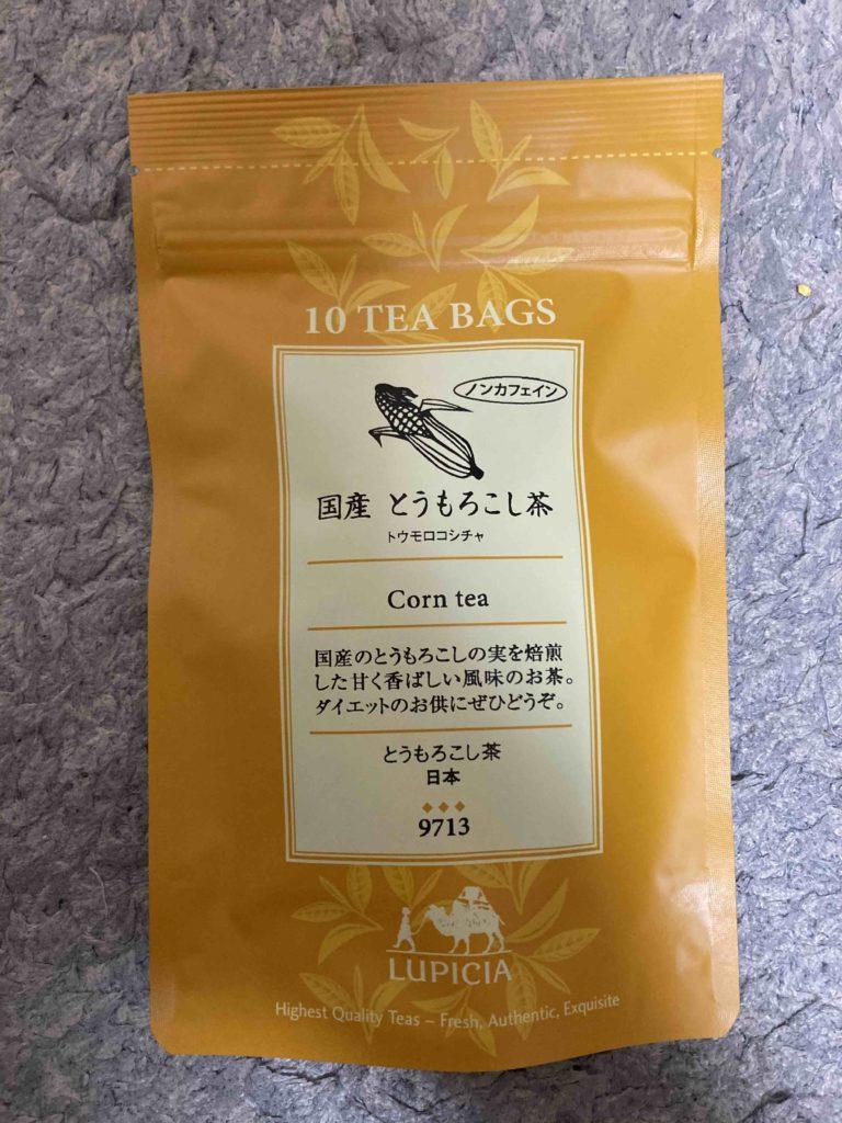 LUPICIA 国産とうもろこし茶